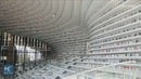 Amazing Newly opened library in China's Tianjin becomes internet sensation