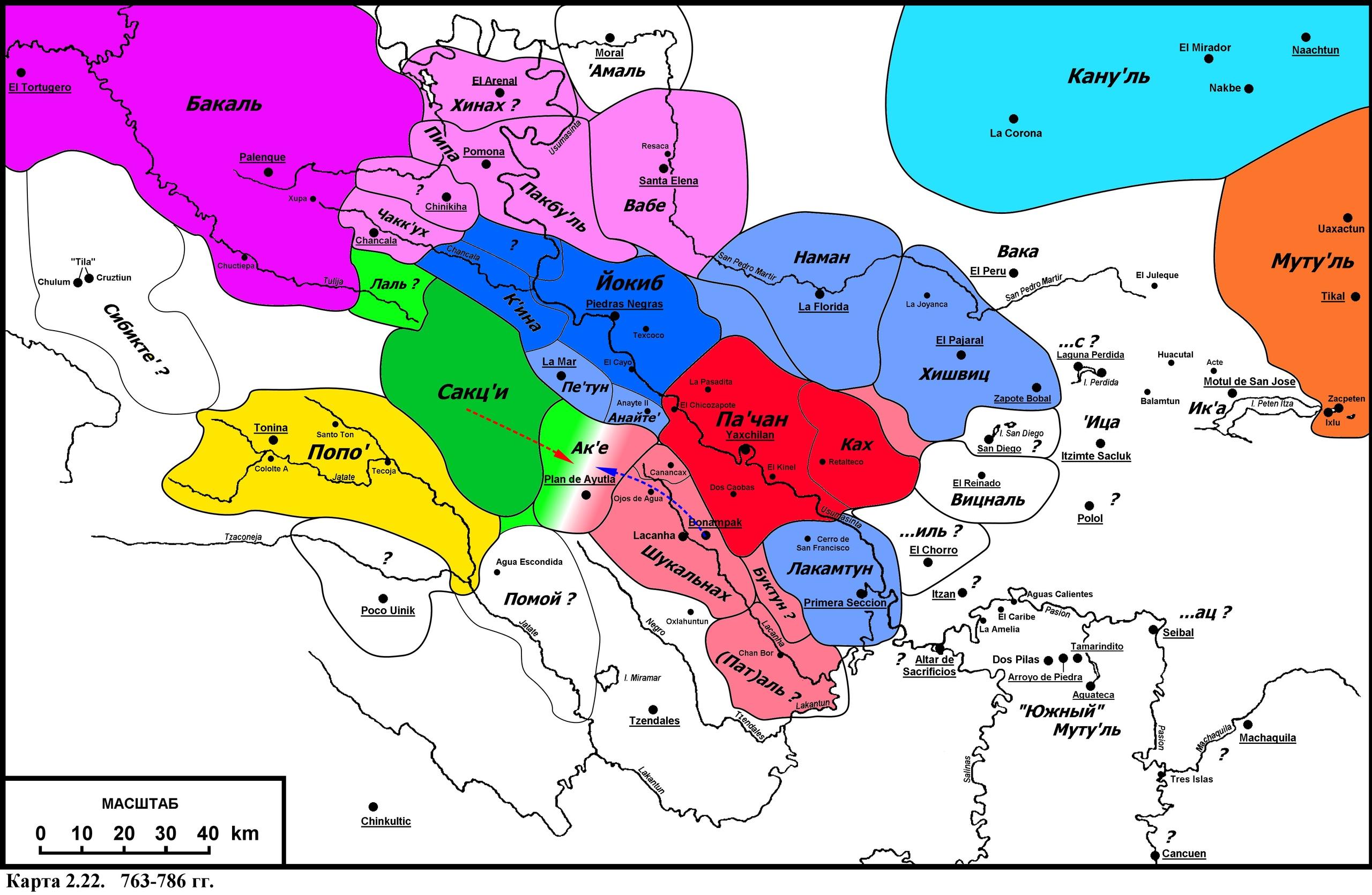 Войны в Западных низменностях, изображение №13