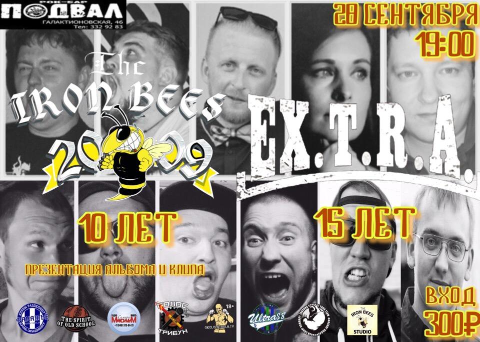 Афиша Самара IRON BEES и EXTRA/в Подвале 28.09/Днюхи