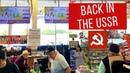 Русский магазин в США. Филадельфия. NetCost Market, Philadelphia