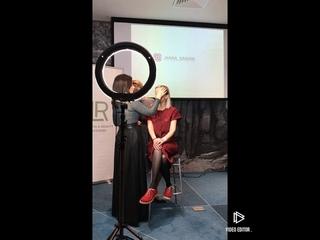 Мастер класс по Макияжу от Жанны Сан Жак. Бьюти семинар Красноярск