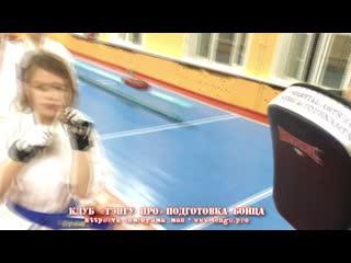 Фрагменты тренировки и Беседы Клуб Тэнгу Про Самооборона и Подготовка бойца в Мурманске