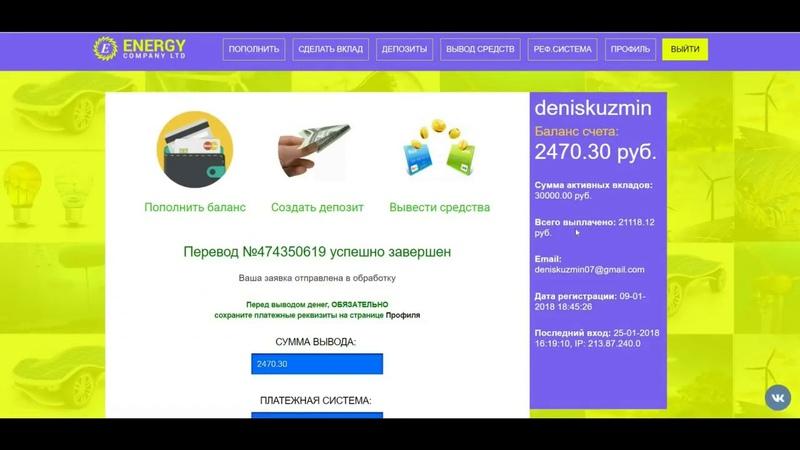Как заработать в интернете 2500 рублей за 1 день Как заработать деньги в интерн