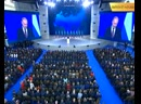 15 января президент России Владимир Путин выступит с ежегодным посланием к Федеральному собранию