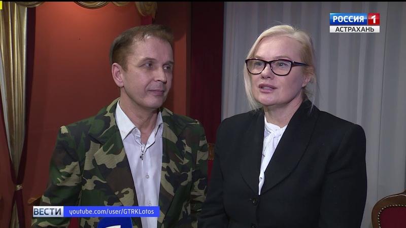 Артисты Астраханского драматического театра готовят премьеру