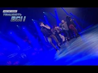 Apache dance crew - Третий прямой эфир - Танцуют все 6 -