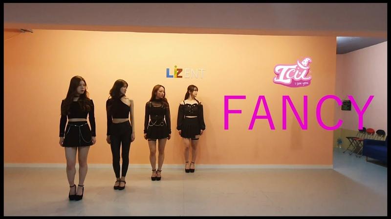 아이씨유(ICU) - 팬시 (Dance cover) l 트와이스(Twice) - Fancy 커버 by ICU