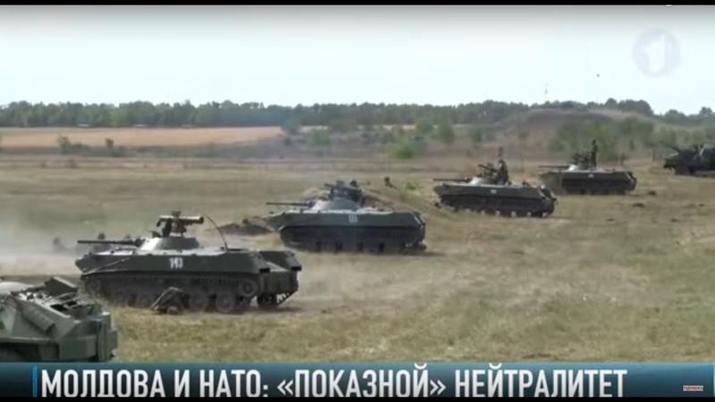 Молдова и НАТО: «показной» нейтралитет