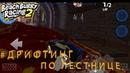 Beach Buggy Racing 2 Первый взгляд на игру и веселые катки под кайфовую музыку