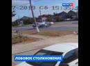 Toyota Avensis в городе Волжский на огромной скорости вылетел на встречную полосу