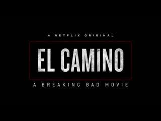 El Camino- A Breaking Bad Movie - Emmys Commercial - Netflix