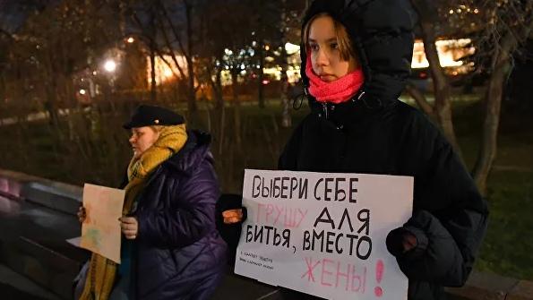 Совфед представил законопроект о борьбе с домашним насилием