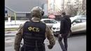 ФСБ на задержании липового ФСБшника оперативная съёмка