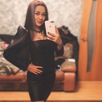 Кристин Непрокина