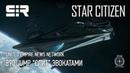 "Star Citizen: UENN — 890 Jump ""Слит"" Эвокатами"