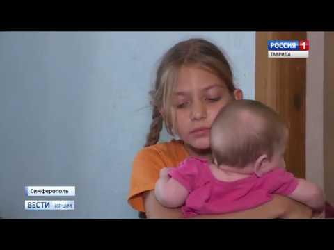 Без крыши над головой: в Симферополе выселяют семью с детьми