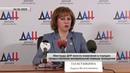 Минтруда ДНР внесло изменения в порядок предоставления матпомощи гражданам. Актуально. 04.06.20