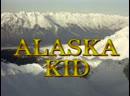 12-13. Аляска Кид Alaska Kid 1993