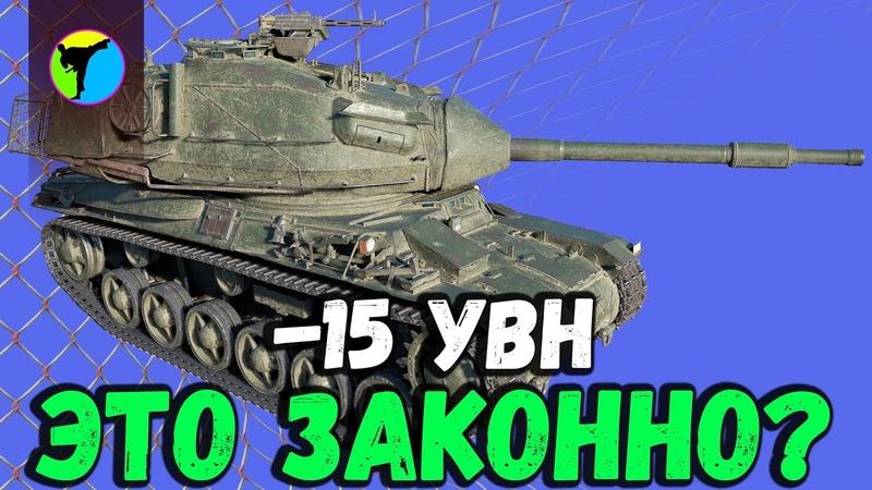 САМАЯ ИМБОВАЯ ВЕТКА В ДЕЛЕ ● STRV 74 World of Tanks WOT