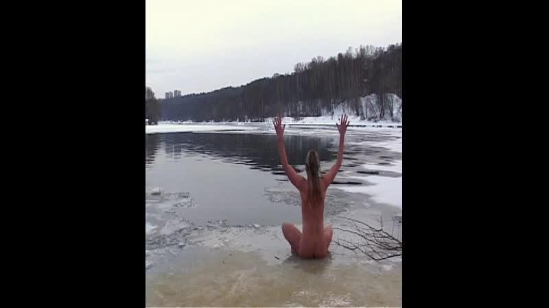 Сатьяван Холодовая Йога
