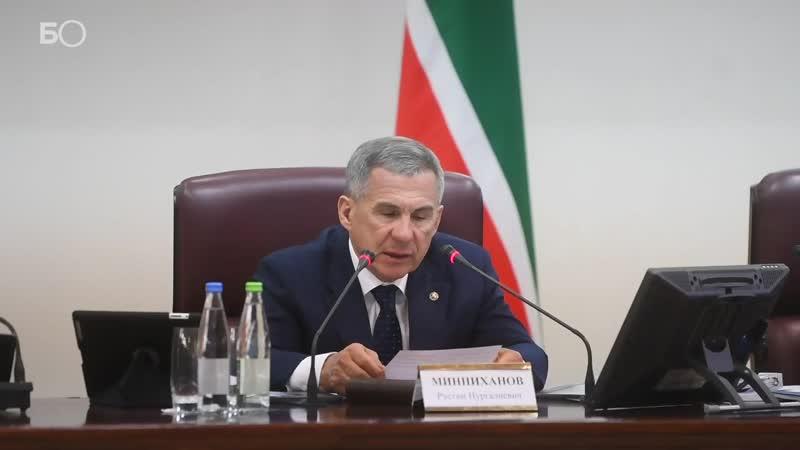 Рустам Минниханов назвал сумму штрафов по коррупционным нарушениям в РТ mp4
