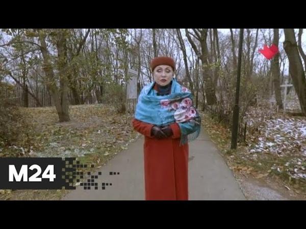 Вера. Надежда. Любовь: Предтеченский храм в Дьякове - Москва 24