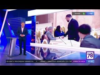 Предвыборная гонка. Неделя в Петербурге.