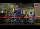 Salim Bahanan membuat semua menangis doa untuk mujahid