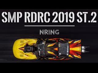 Smp rdrc st.2 | гонки на 402 метра | обзор этапа