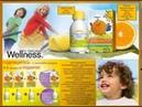 Детский Wellness Kids