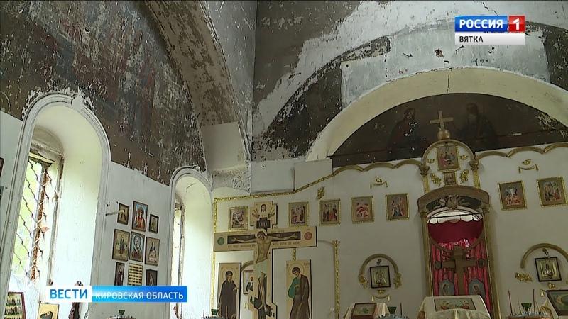 Кировские реставраторы помогут с росписью церкви в Холуново (ГТРК Вятка)