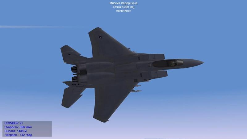 Wings Over Europe 2006. Перехват Ту-16 Badger-A и МИГ-21MF Fishbed-J