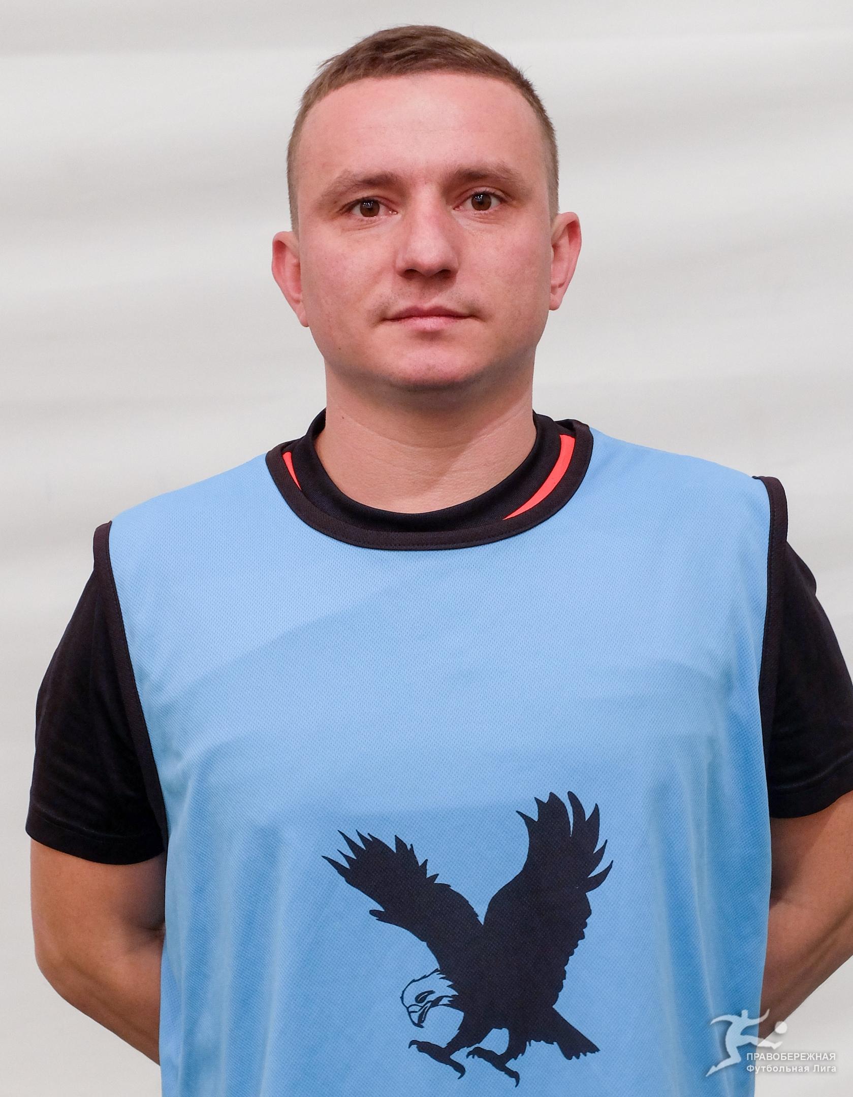 Хинчик Андрей