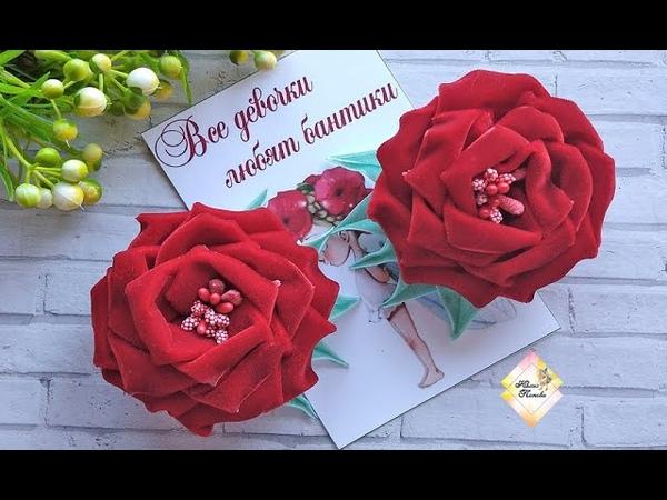 Заколочки Бархатные розы. Канзаши МК. Clip Velvet rose. Kanzashi MK.