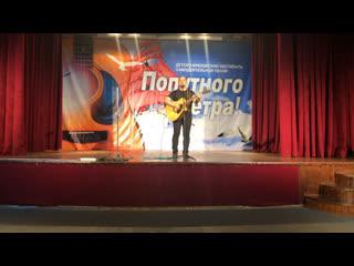 Гала-концерт фестиваля Попутного ветра