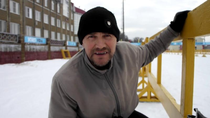 На Биатлоне катались на лыжах с Владиславом 22 02 2020 г ( 4 часть )