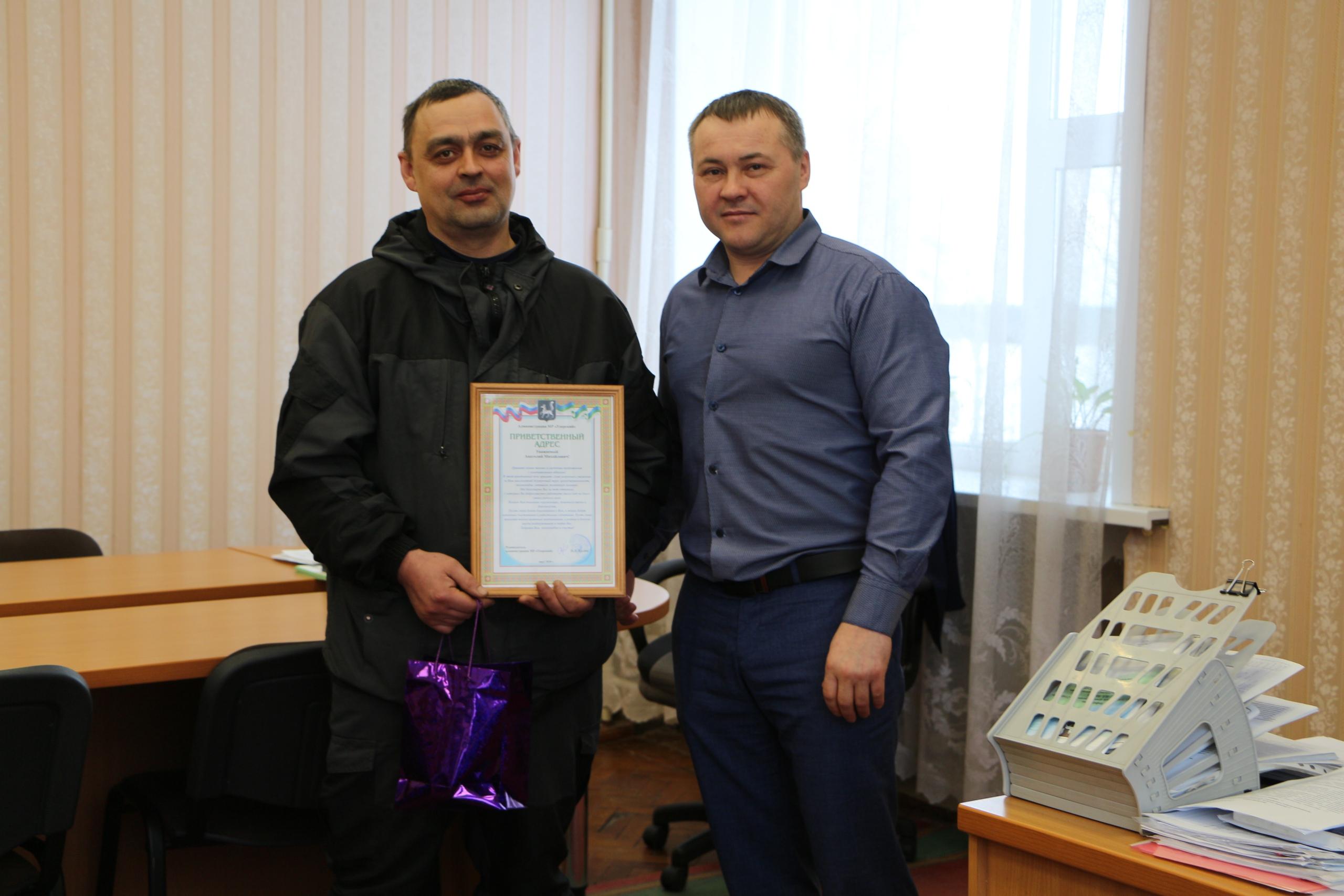 И. о. руководителя администрации Александр Бобров поздравил индивидуального предпринимателя с юбилеем