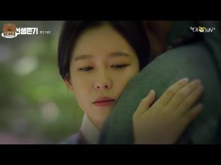 FSG Bears Выживание в Чосоне / Joseon Survival  (7/16)