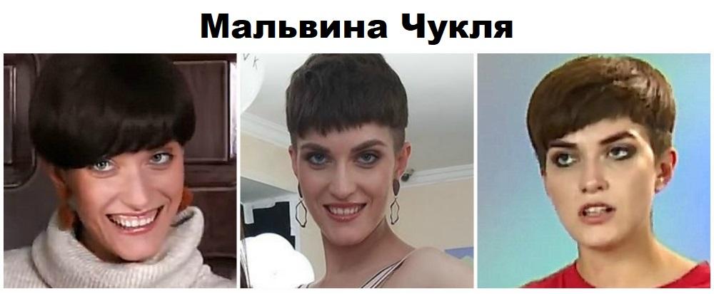 МАЛЬВИНА ЧУКЛЯ победительница шоу Топ-модель по-украински 3 сезон фото, видео, инстаграм