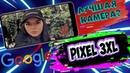 Google Pixel 3XL. Неожиданный поворот.