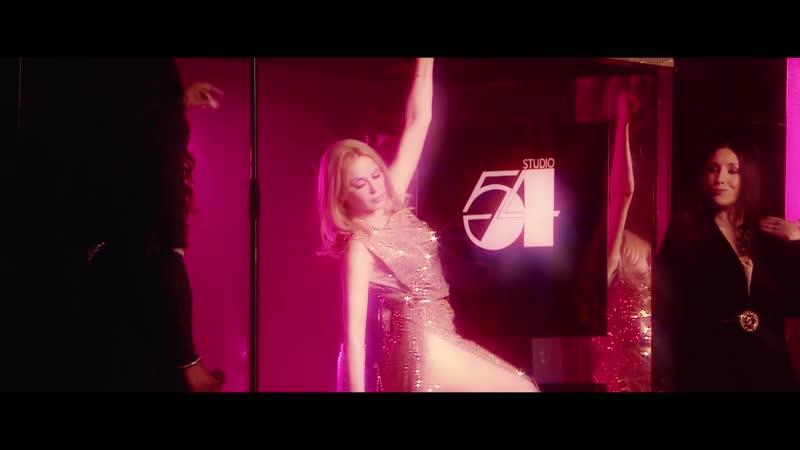 Kylie Minogue New York City новый клип 2019 Кайли Миноу миноуг