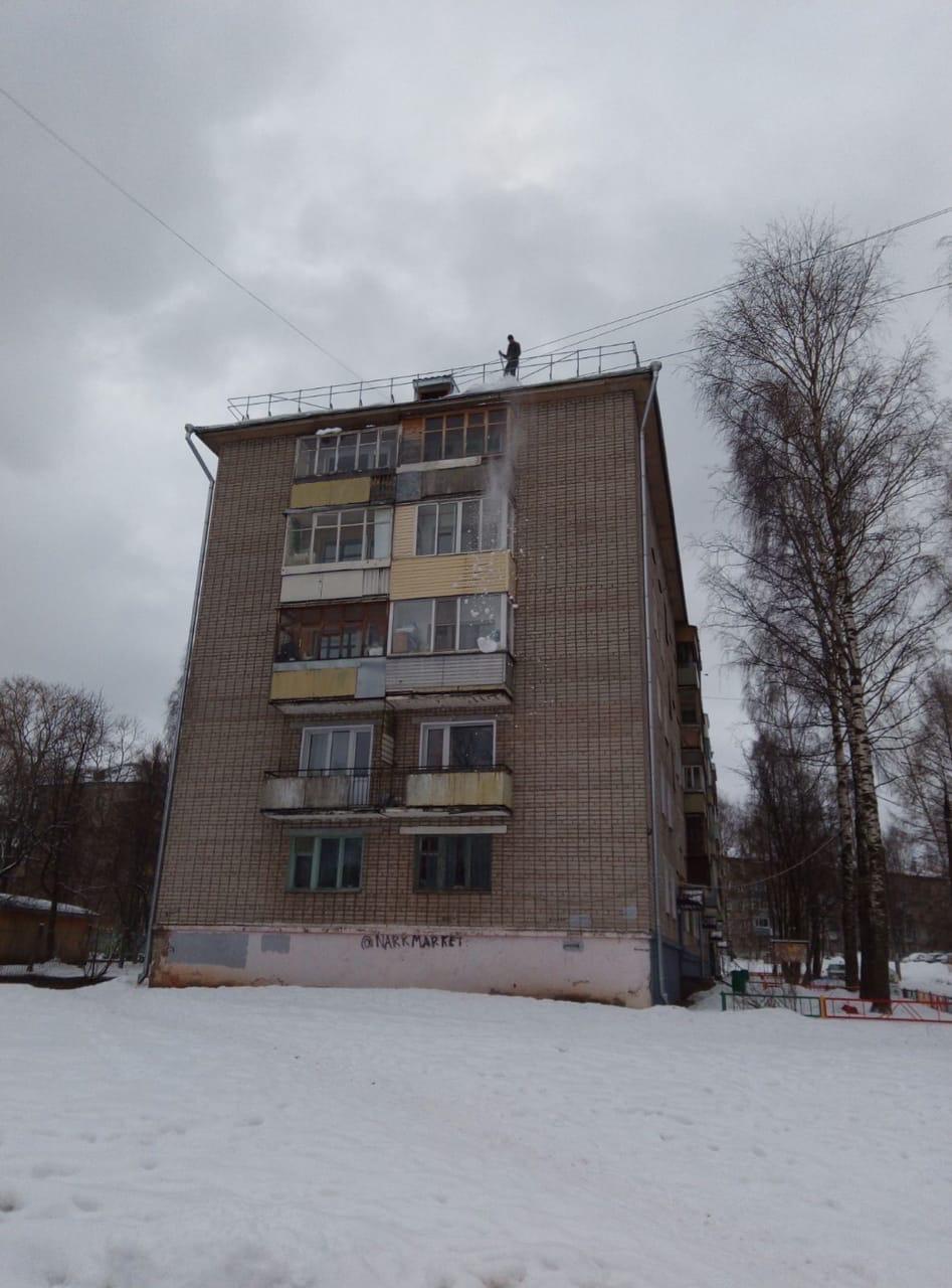 Улица Добролюбова дом 21 и улица Монтажников