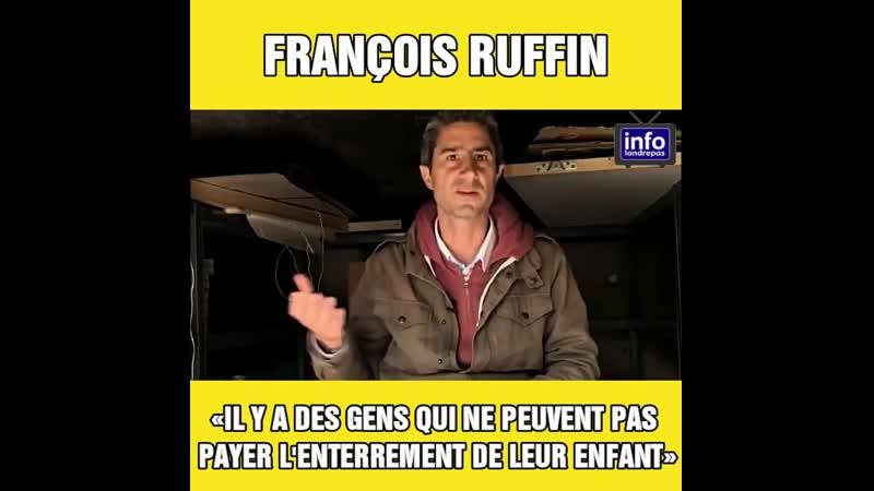 François Ruffin Il y a des gens qui ne peuvent pas payer l'enterrement de leur enfant