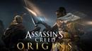 Прохождение Assassin's Creed Origins (Медунамон. История о сыне)Часть 2.(1080p 60fps)
