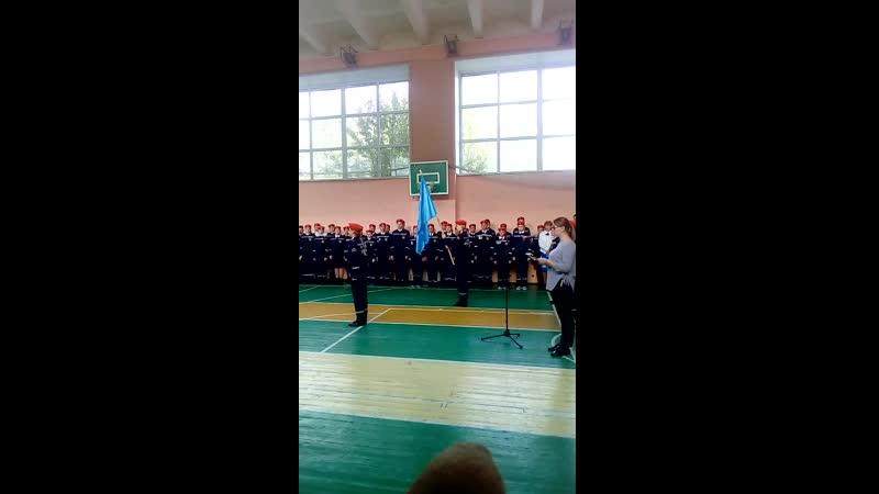 Вручение флага нашим кадетам