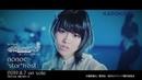 Nonoc「starfrost」MVTVアニメ「彼方のアストラ」OPテーマ