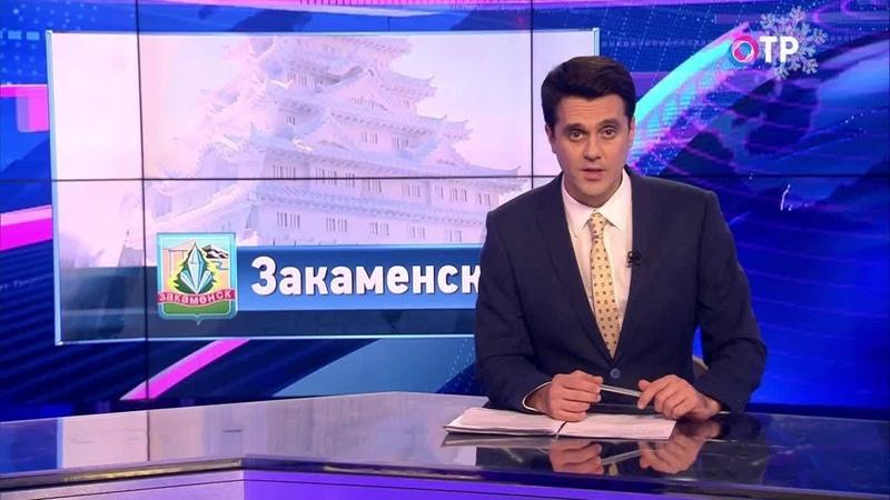 Малые города России Закаменск город на границе с Монголией