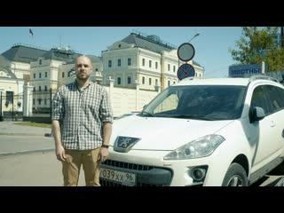 Как безопасно купить авто с пробегом?