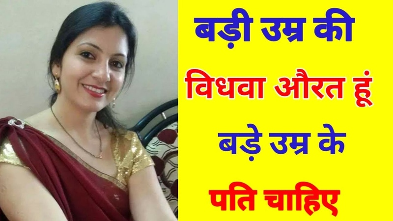 Indian Friendship Profile Wedding In India Online Shadi Proposal Marriage