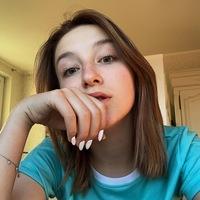 Стася Фёдорова